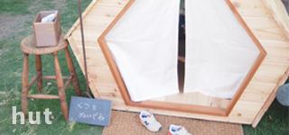 huts garden planning